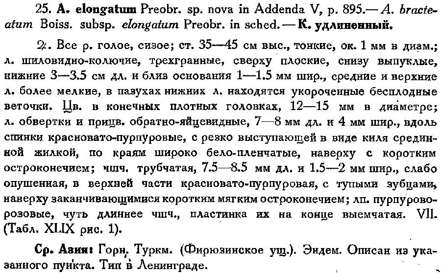 http://forum.plantarium.ru/misc.php?action=pun_attachment&item=10950