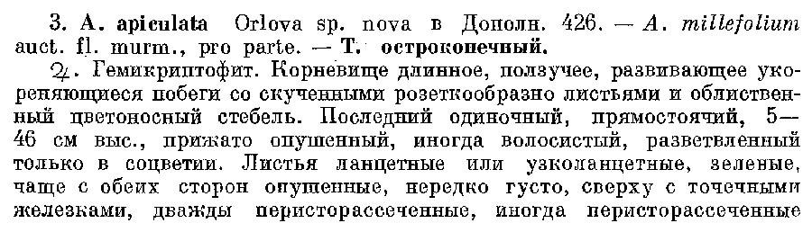 http://forum.plantarium.ru/misc.php?action=pun_attachment&item=12568