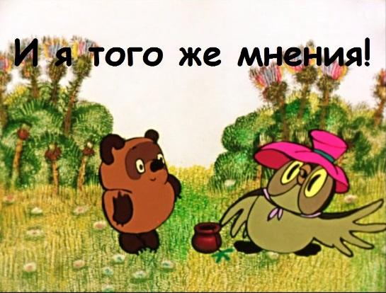 http://forum.plantarium.ru/misc.php?action=pun_attachment&item=12641&download=