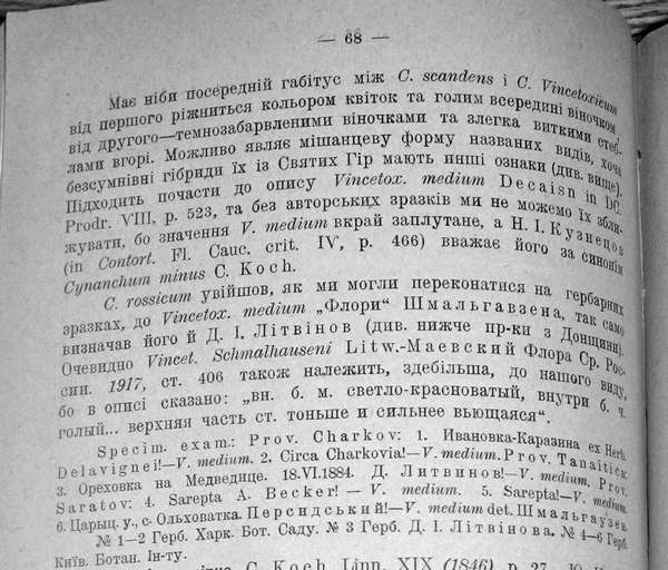 http://forum.plantarium.ru/misc.php?action=pun_attachment&item=13097&download=0