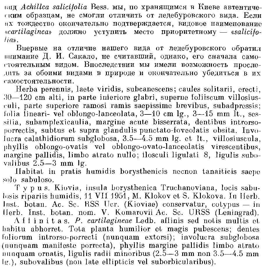 http://forum.plantarium.ru/misc.php?action=pun_attachment&item=13321