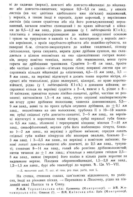 http://forum.plantarium.ru/misc.php?action=pun_attachment&item=13624&download=0