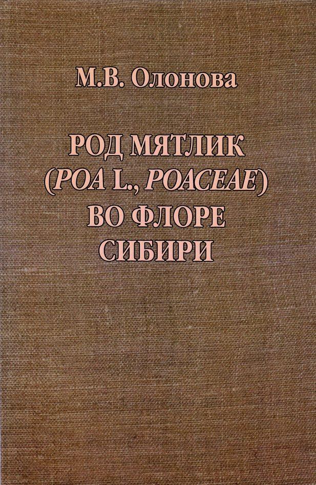 Poa-1.jpg