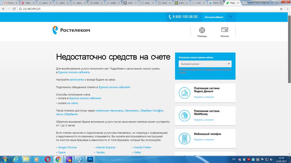 http://forum.plantarium.ru/misc.php?action=pun_attachment&item=14695&download=0
