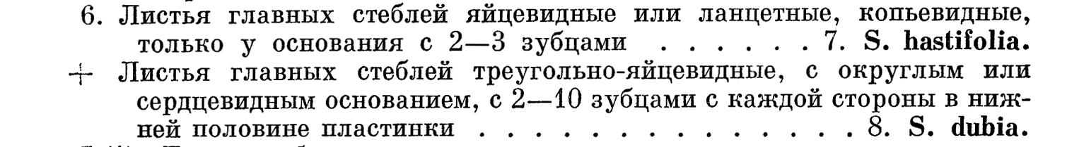 http://forum.plantarium.ru/misc.php?action=pun_attachment&item=15006&download=0