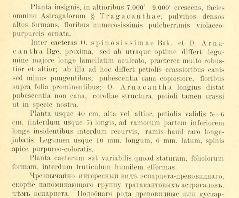 http://forum.plantarium.ru/misc.php?action=pun_attachment&item=17211&download=0