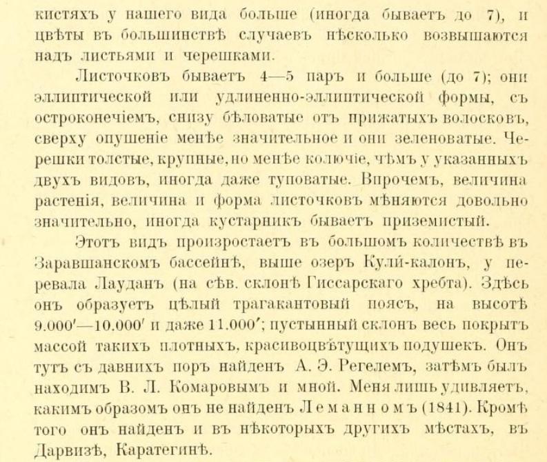 http://forum.plantarium.ru/misc.php?action=pun_attachment&item=17214&download=0