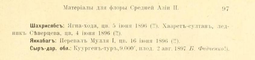 http://forum.plantarium.ru/misc.php?action=pun_attachment&item=17216&download=0