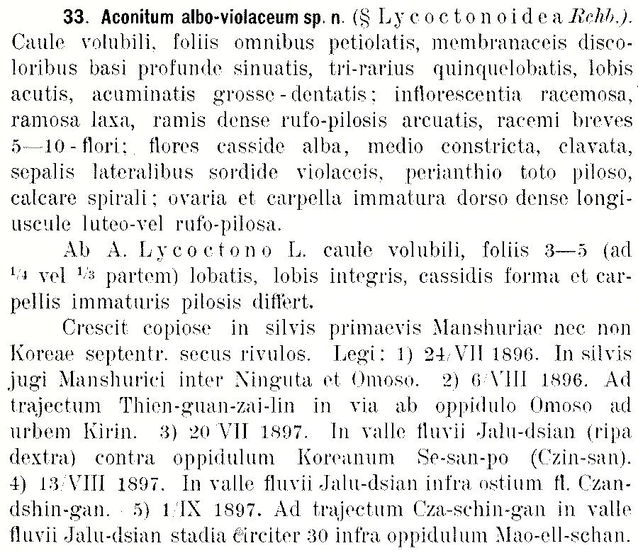 http://forum.plantarium.ru/misc.php?action=pun_attachment&item=17319