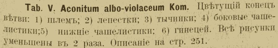 http://forum.plantarium.ru/misc.php?action=pun_attachment&item=17320