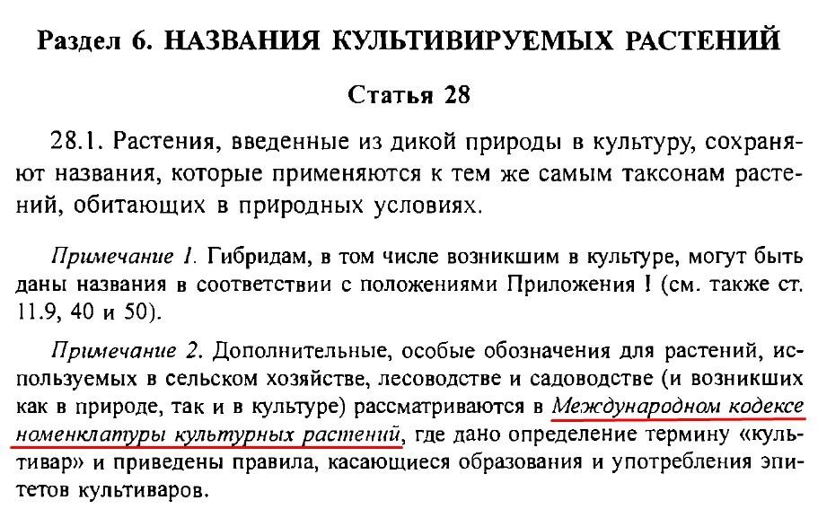 http://forum.plantarium.ru/misc.php?action=pun_attachment&item=17639&download=0