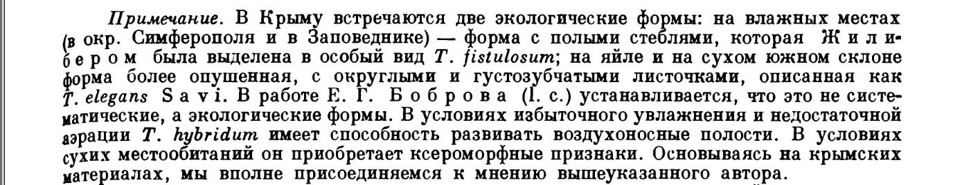 http://forum.plantarium.ru/misc.php?action=pun_attachment&item=18596&download=0