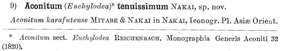 http://forum.plantarium.ru/misc.php?action=pun_attachment&item=18983