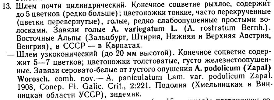 http://forum.plantarium.ru/misc.php?action=pun_attachment&item=19063