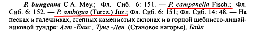 http://forum.plantarium.ru/misc.php?action=pun_attachment&item=19136&download=0