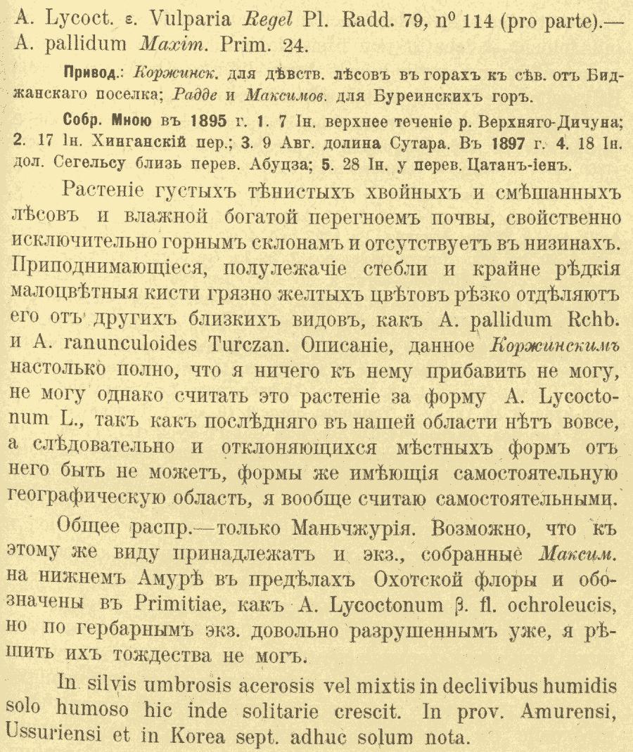 http://forum.plantarium.ru/misc.php?action=pun_attachment&item=19156