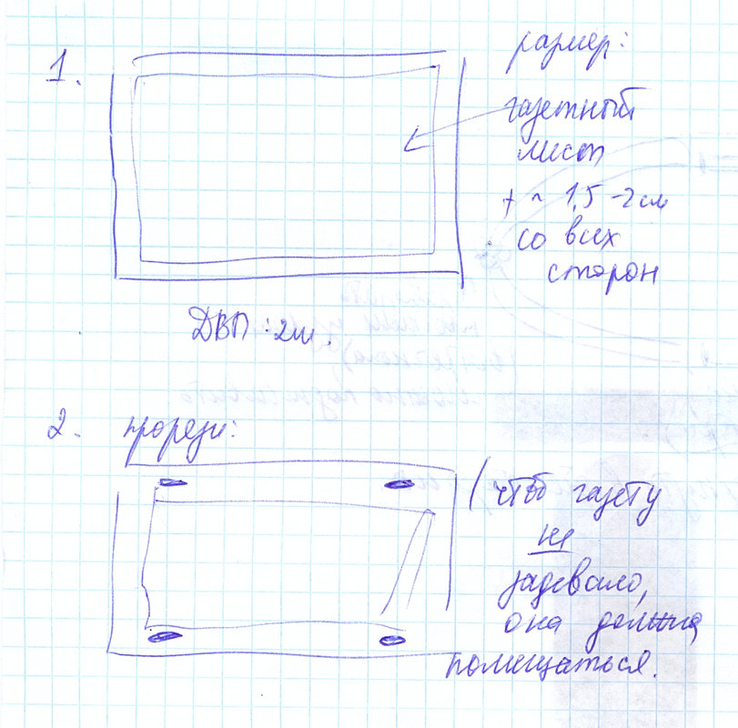 http://forum.plantarium.ru/misc.php?action=pun_attachment&item=19264&download=0