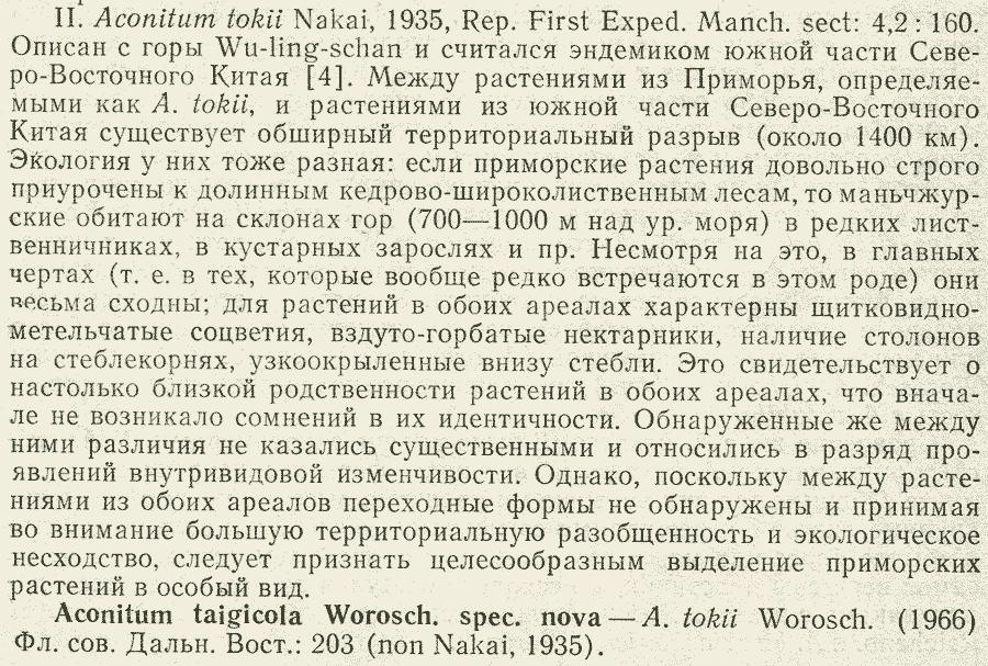 http://forum.plantarium.ru/misc.php?action=pun_attachment&item=19569