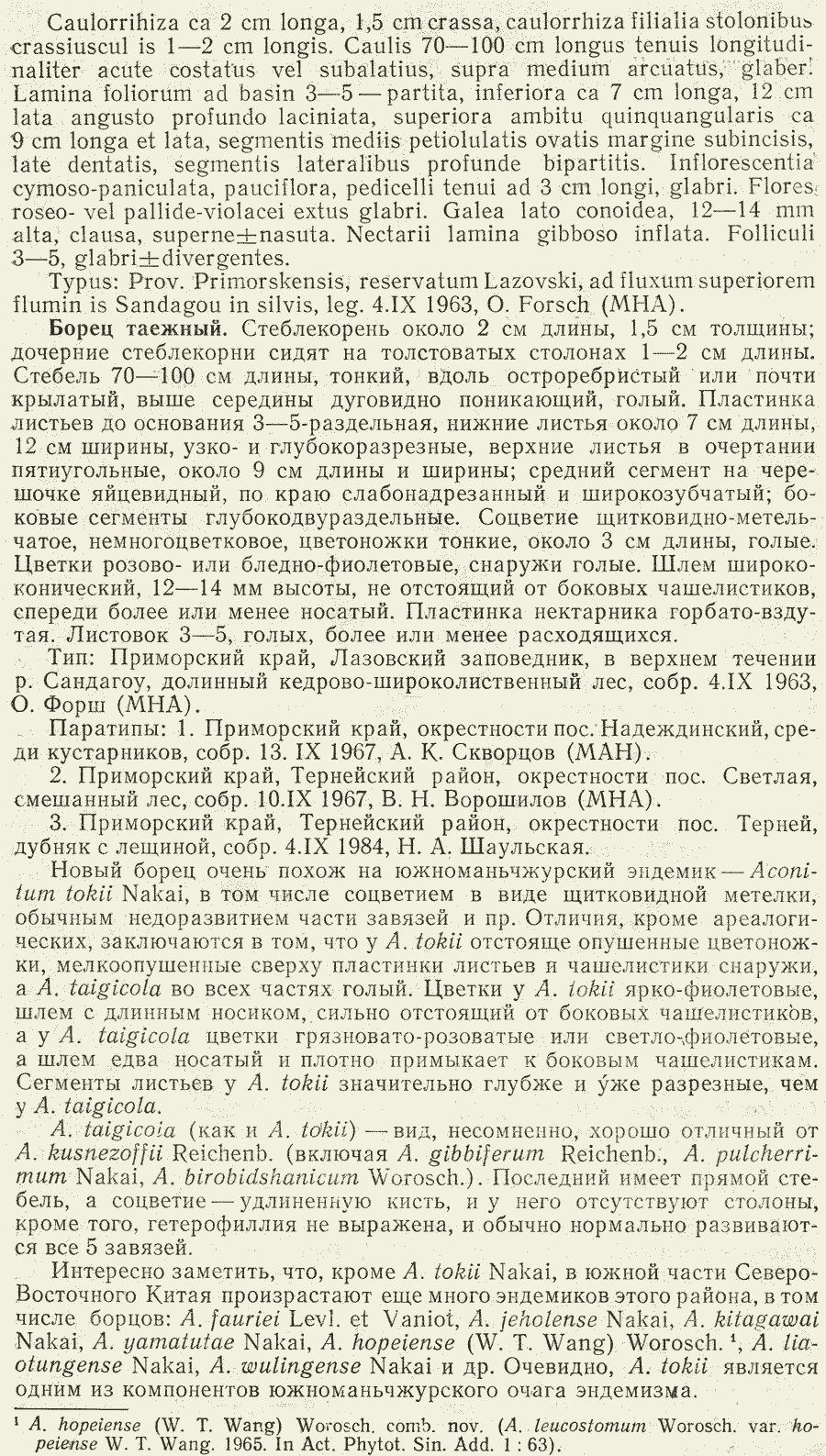 http://forum.plantarium.ru/misc.php?action=pun_attachment&item=19570