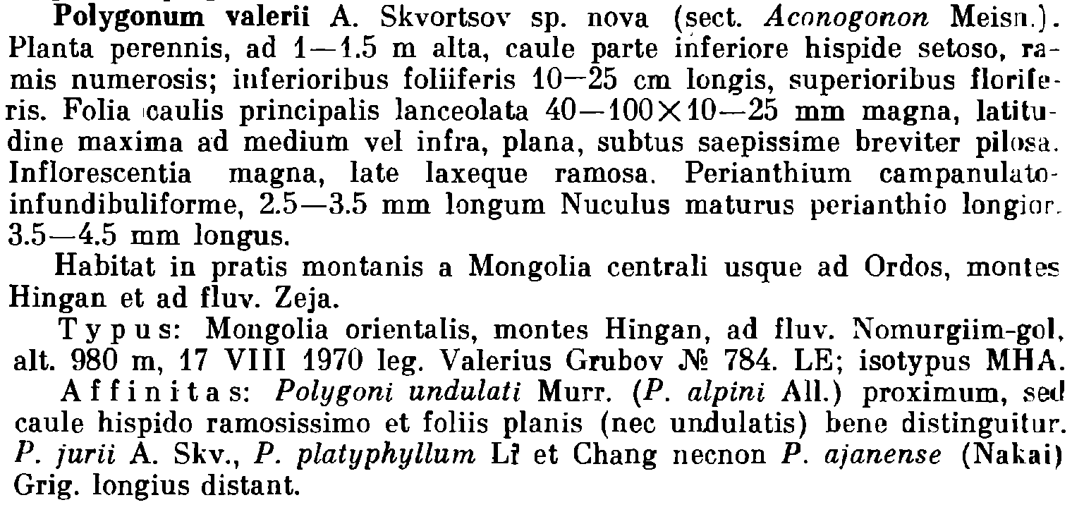 http://forum.plantarium.ru/misc.php?action=pun_attachment&item=20035