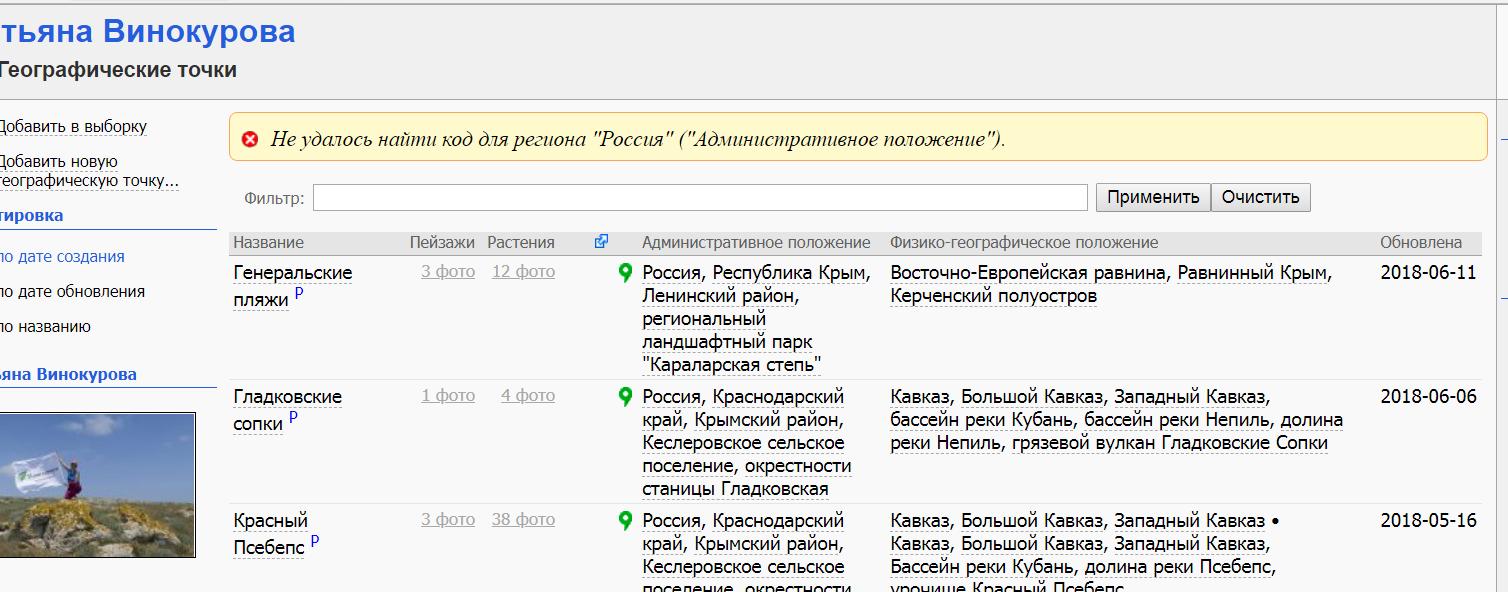 http://forum.plantarium.ru/misc.php?action=pun_attachment&item=20595&download=0