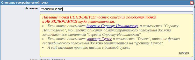 http://forum.plantarium.ru/misc.php?action=pun_attachment&item=21572&download=0