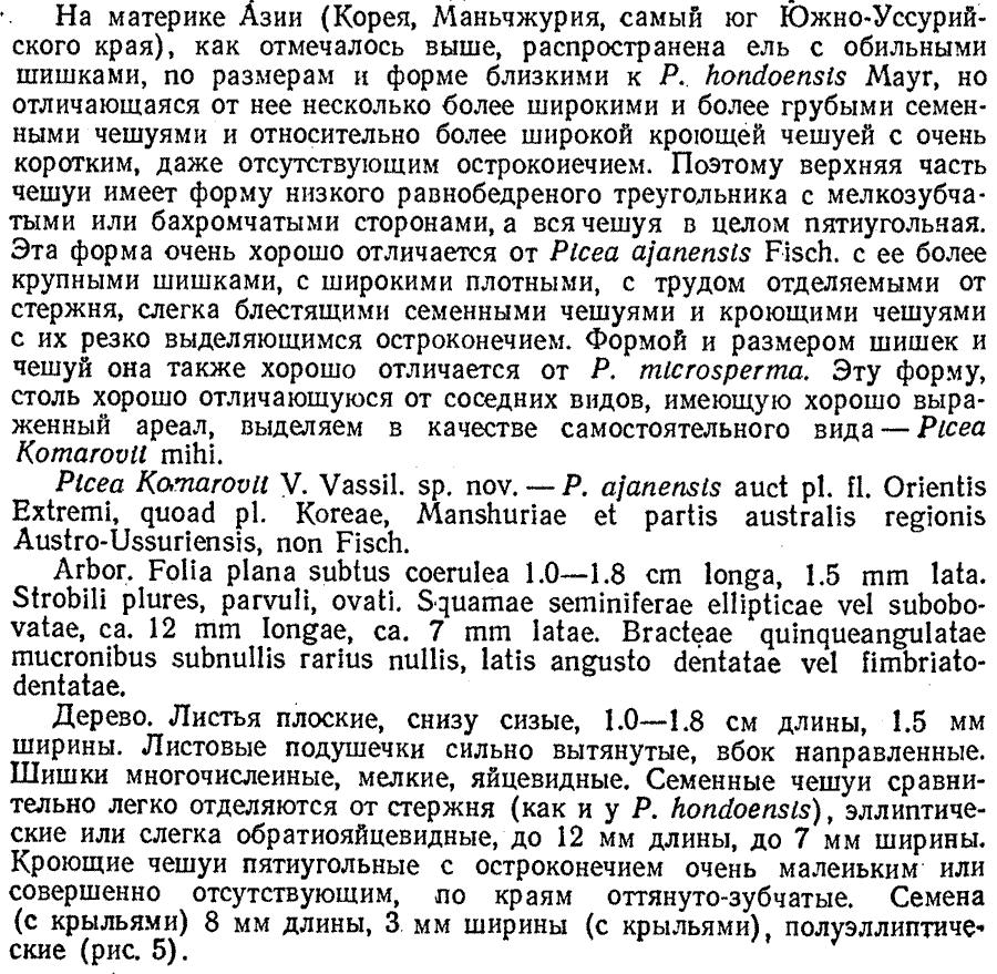 http://forum.plantarium.ru/misc.php?action=pun_attachment&item=21838