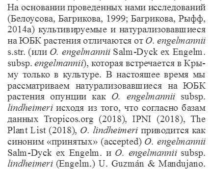 http://forum.plantarium.ru/misc.php?action=pun_attachment&item=22255&download=0