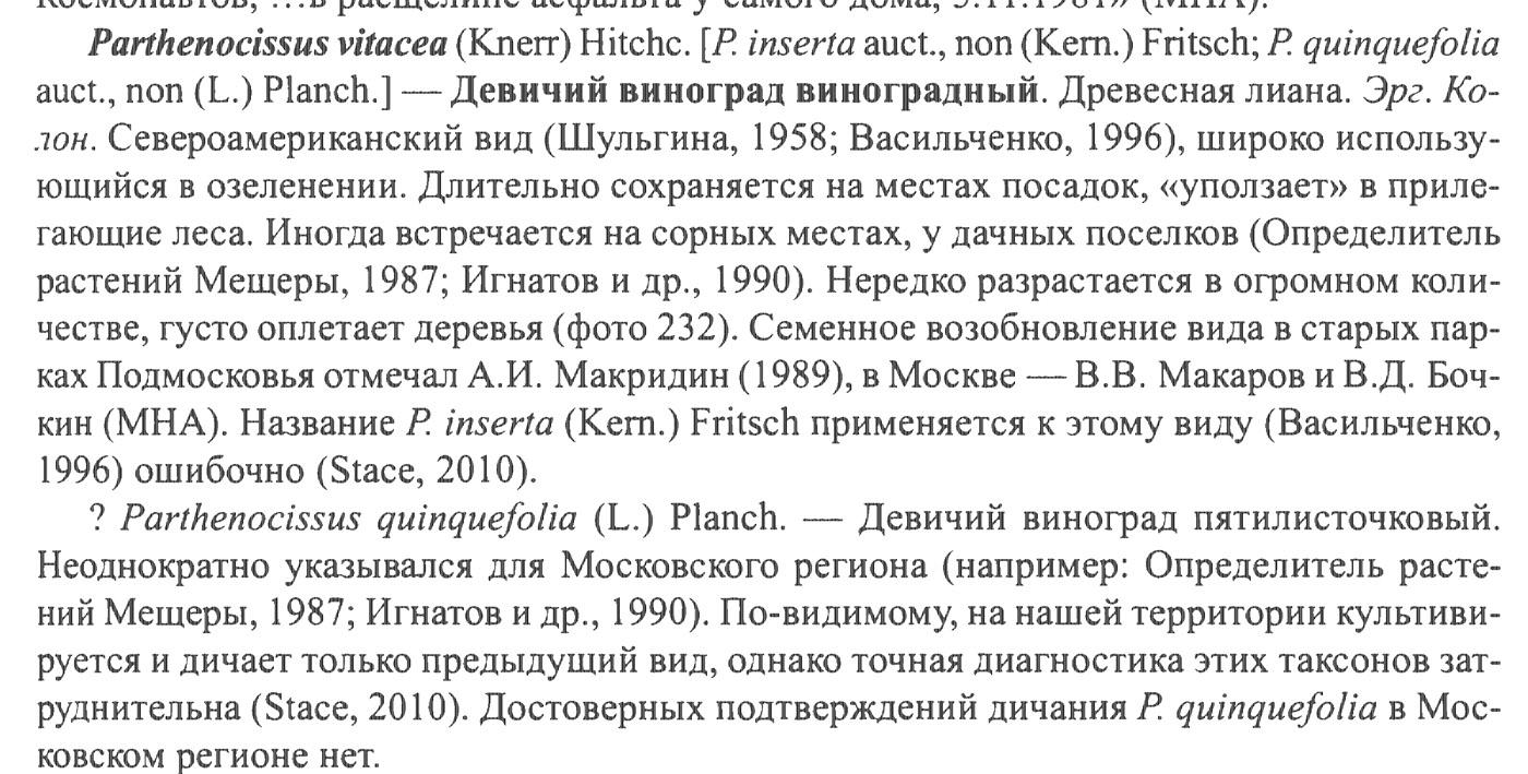 http://forum.plantarium.ru/misc.php?action=pun_attachment&item=23904&download=0