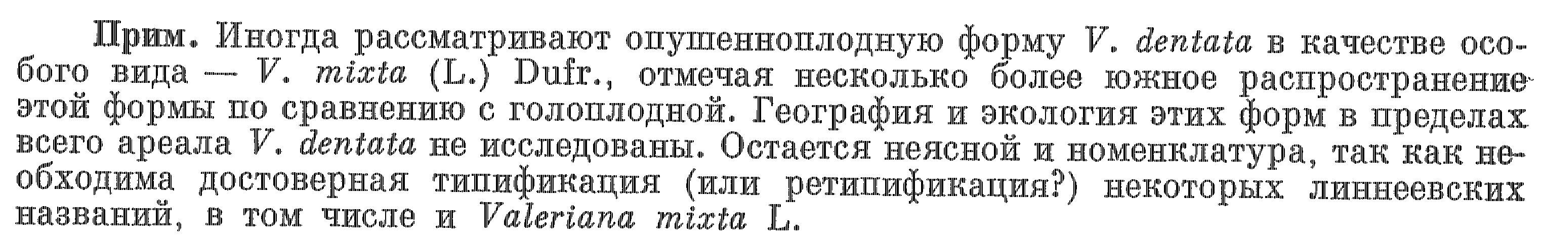 http://forum.plantarium.ru/misc.php?action=pun_attachment&item=24714&download=0