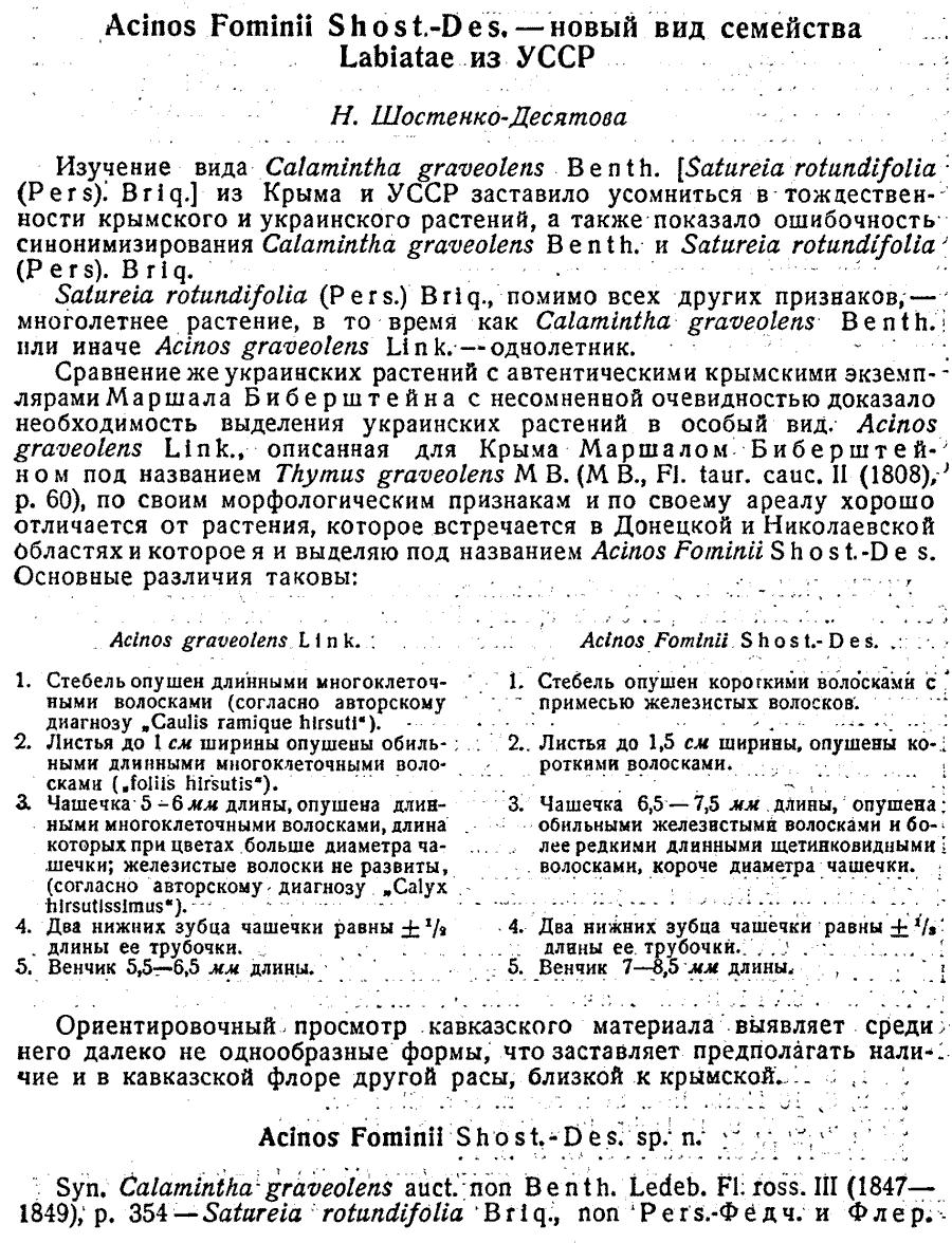 http://forum.plantarium.ru/misc.php?action=pun_attachment&item=25247