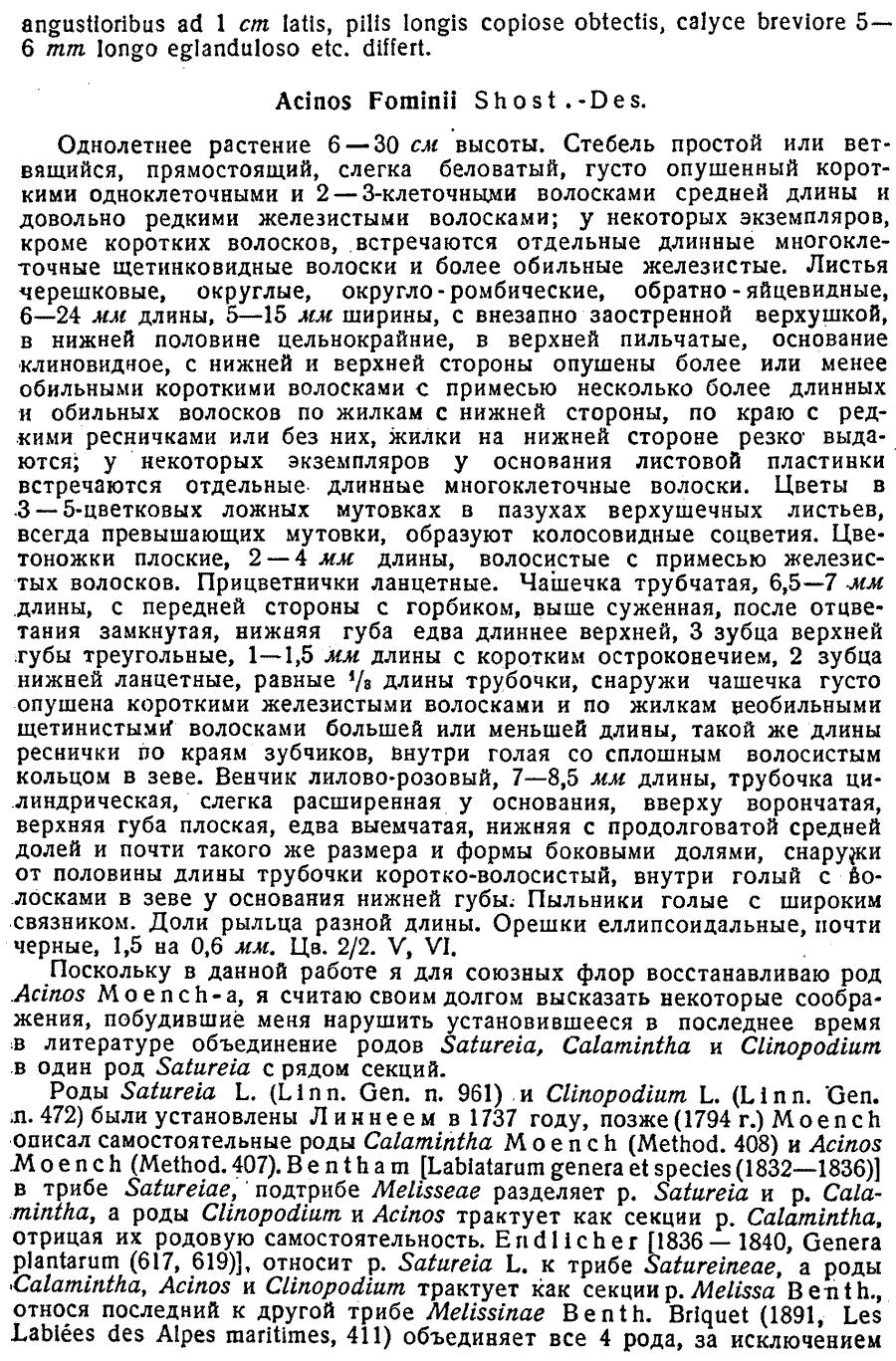 http://forum.plantarium.ru/misc.php?action=pun_attachment&item=25249