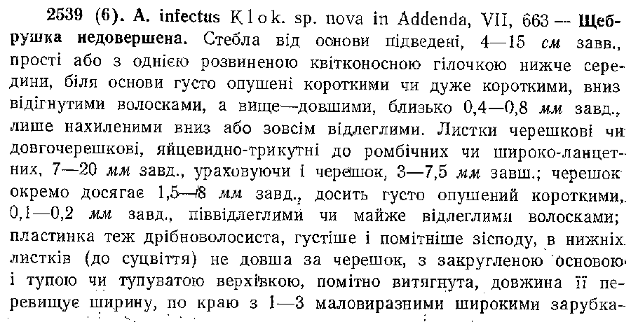 http://forum.plantarium.ru/misc.php?action=pun_attachment&item=25255