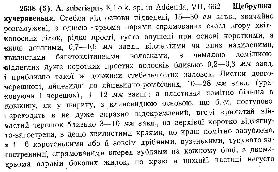 http://forum.plantarium.ru/misc.php?action=pun_attachment&item=25262