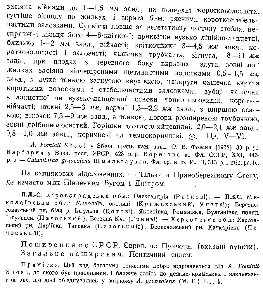 http://forum.plantarium.ru/misc.php?action=pun_attachment&item=25263