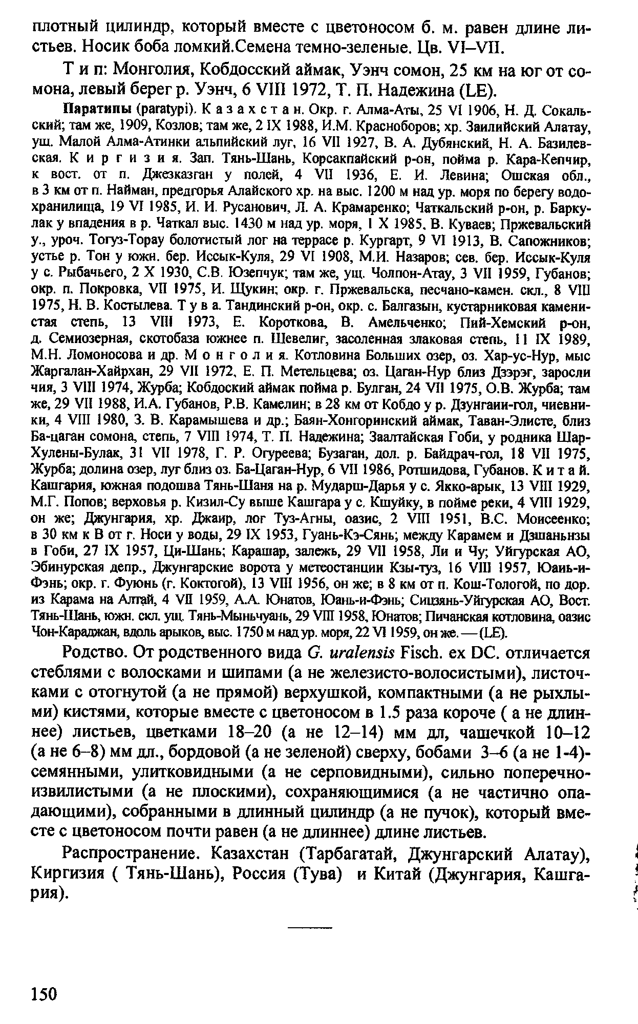 https://forum.plantarium.ru/misc.php?action=pun_attachment&item=26221&download=0