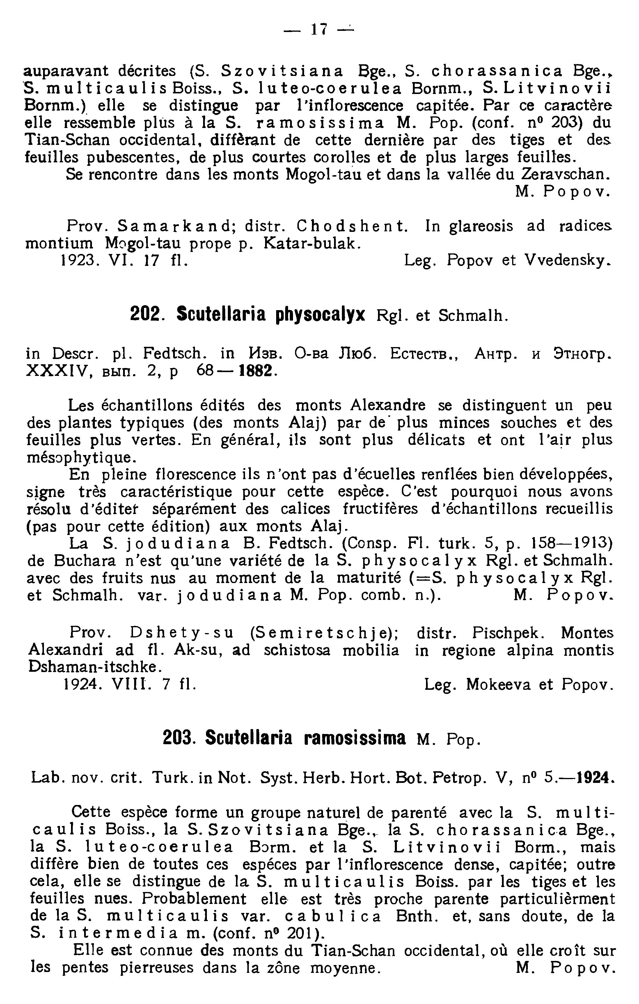 https://forum.plantarium.ru/misc.php?action=pun_attachment&item=26481&download=1