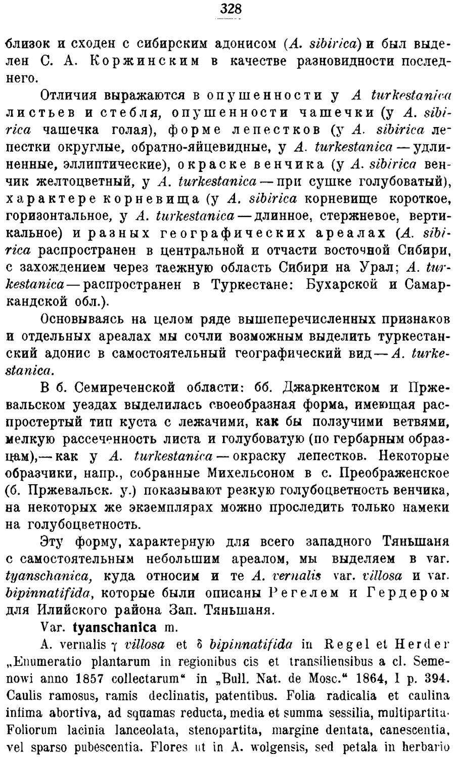 https://forum.plantarium.ru/misc.php?action=pun_attachment&item=26579