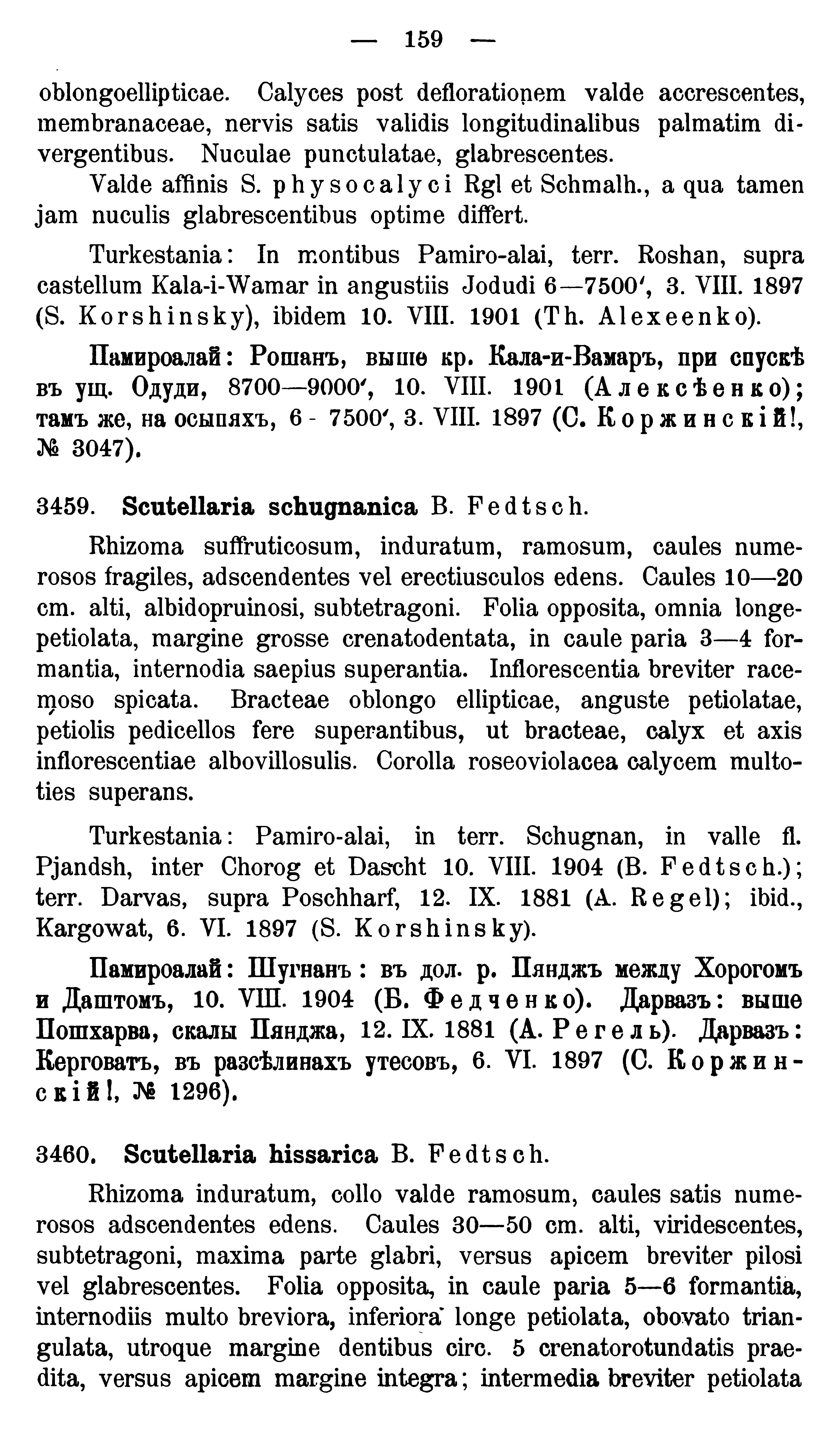https://forum.plantarium.ru/misc.php?action=pun_attachment&item=26627&download=0