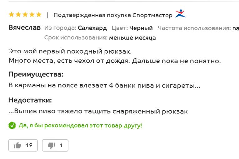 https://forum.plantarium.ru/misc.php?action=pun_attachment&item=26751&download=0