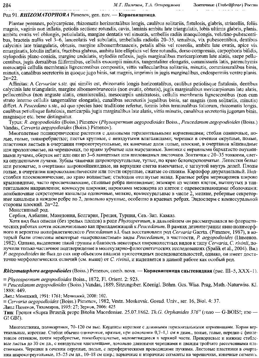 https://forum.plantarium.ru/misc.php?action=pun_attachment&item=27521