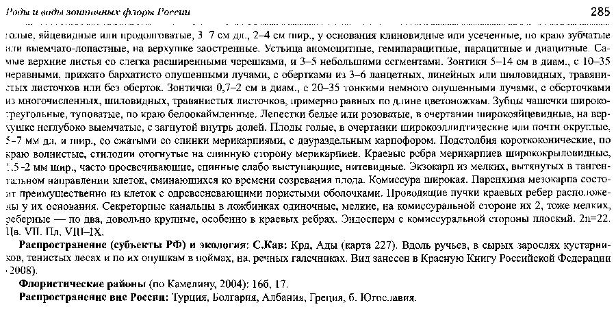 https://forum.plantarium.ru/misc.php?action=pun_attachment&item=27522