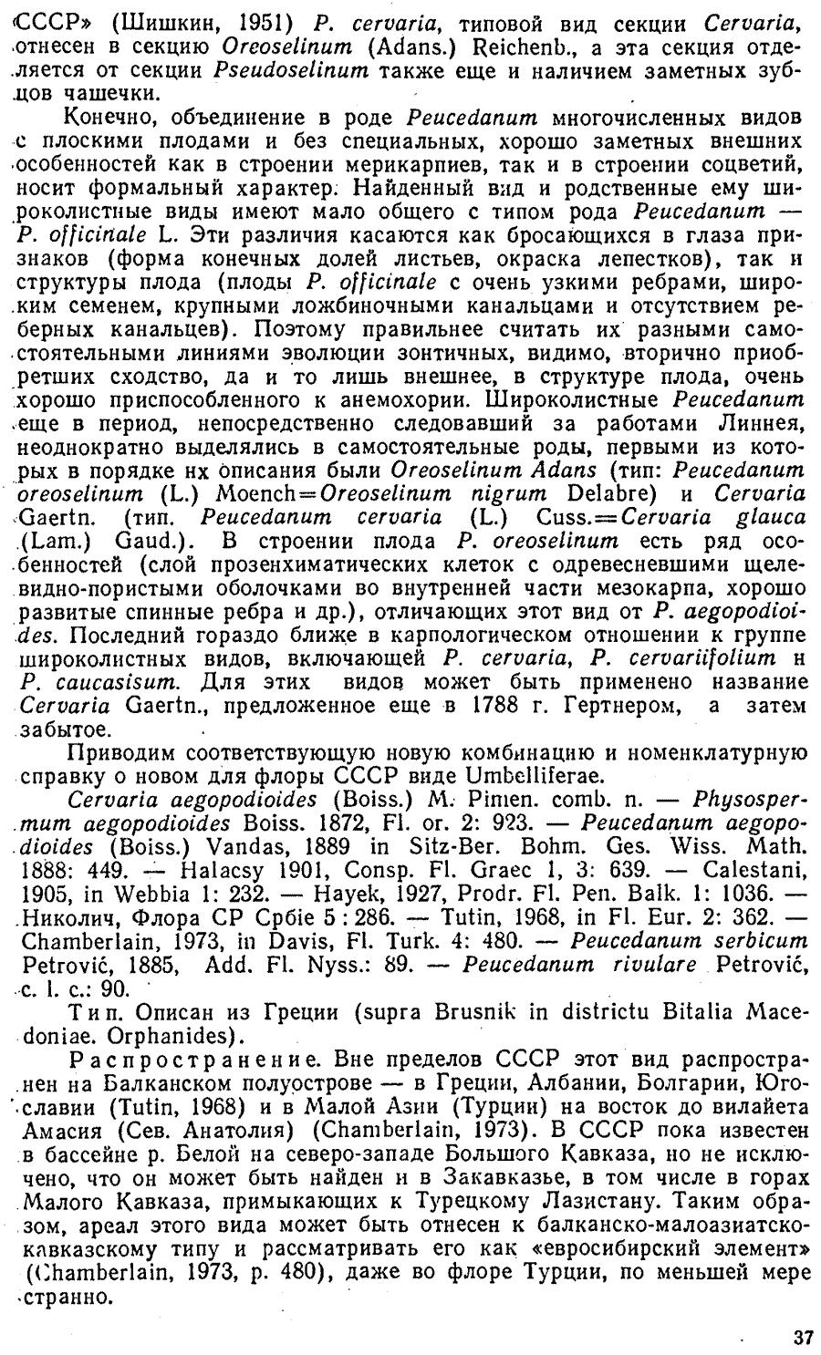 https://forum.plantarium.ru/misc.php?action=pun_attachment&item=27809