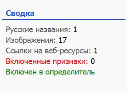 https://forum.plantarium.ru/misc.php?action=pun_attachment&item=27878&download=0