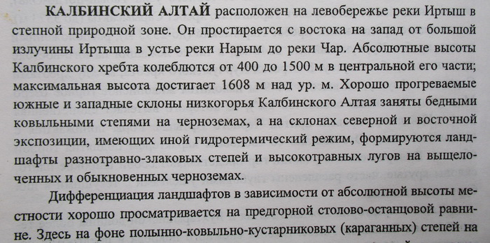 https://forum.plantarium.ru/misc.php?action=pun_attachment&item=27899&download=0