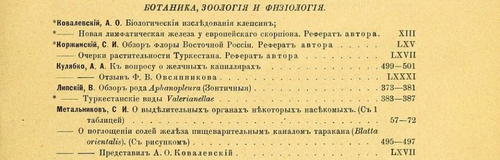 https://forum.plantarium.ru/misc.php?action=pun_attachment&item=28103&download=0