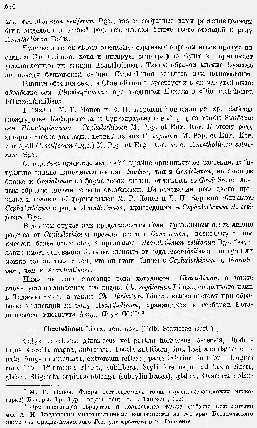 https://forum.plantarium.ru/misc.php?action=pun_attachment&item=28422