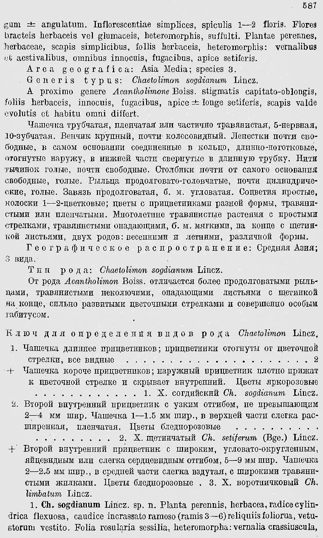 https://forum.plantarium.ru/misc.php?action=pun_attachment&item=28423