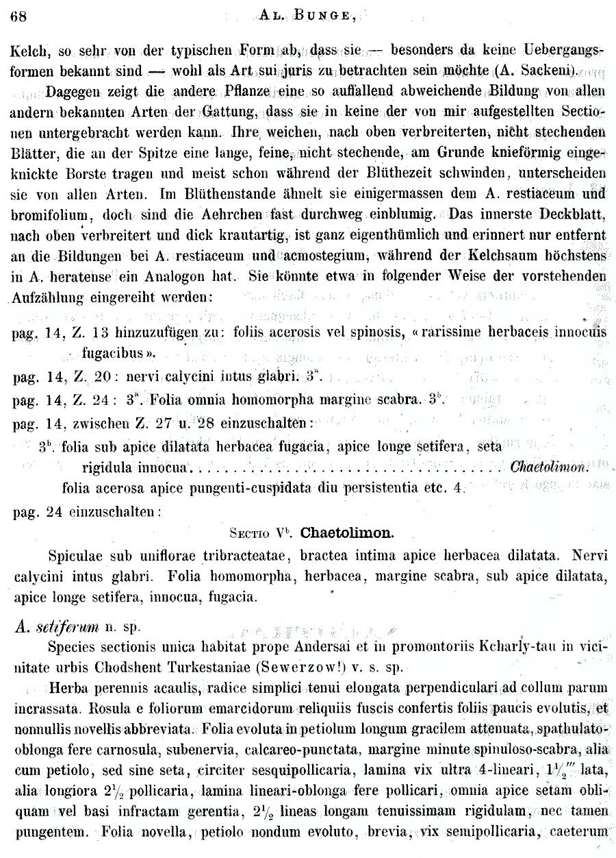 https://forum.plantarium.ru/misc.php?action=pun_attachment&item=28430