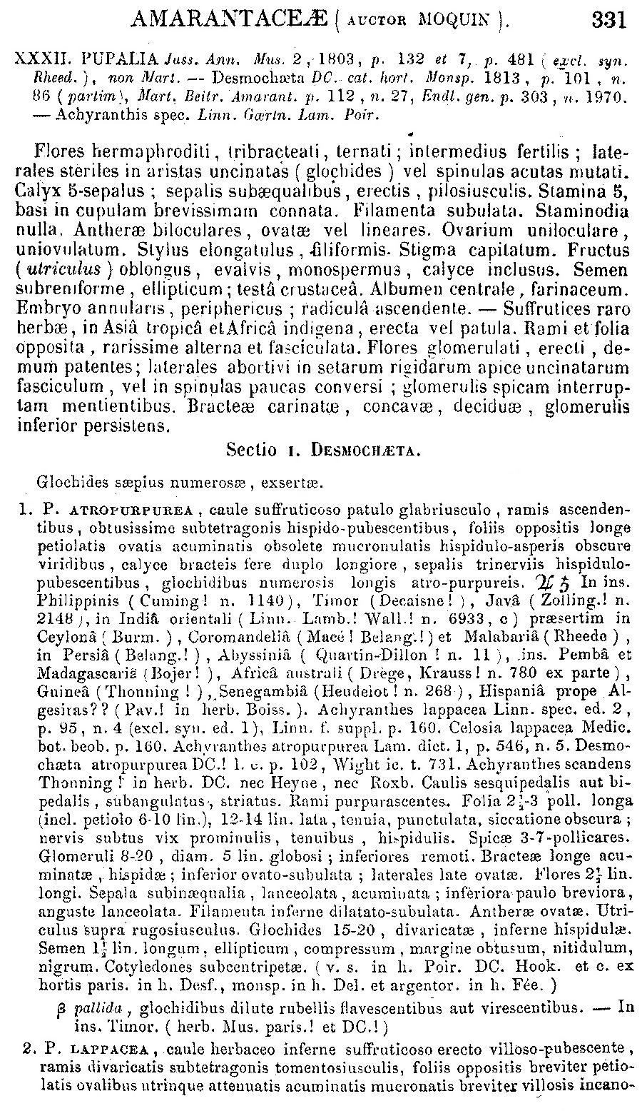 https://forum.plantarium.ru/misc.php?action=pun_attachment&item=28462
